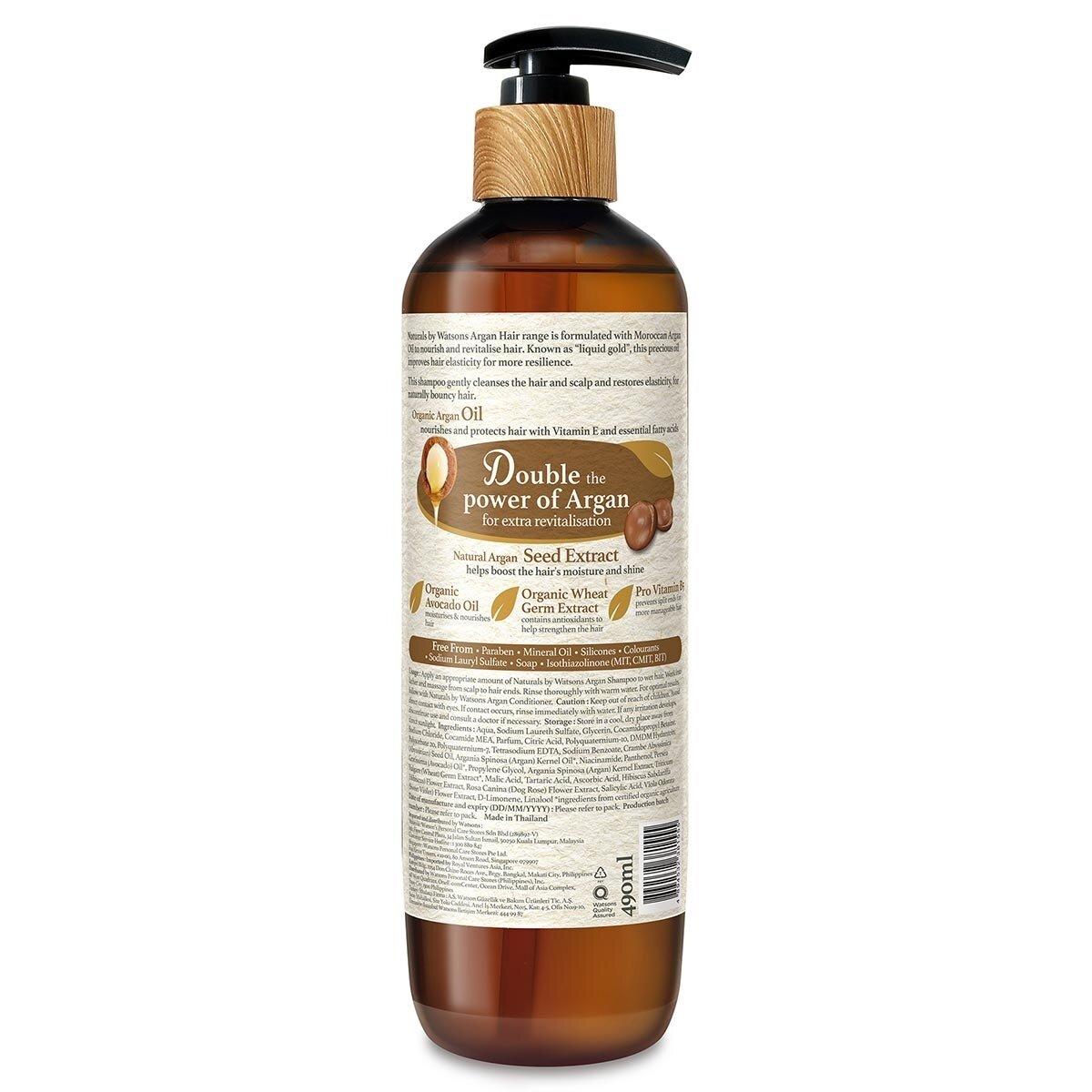 Argan Şampuan 490 ml