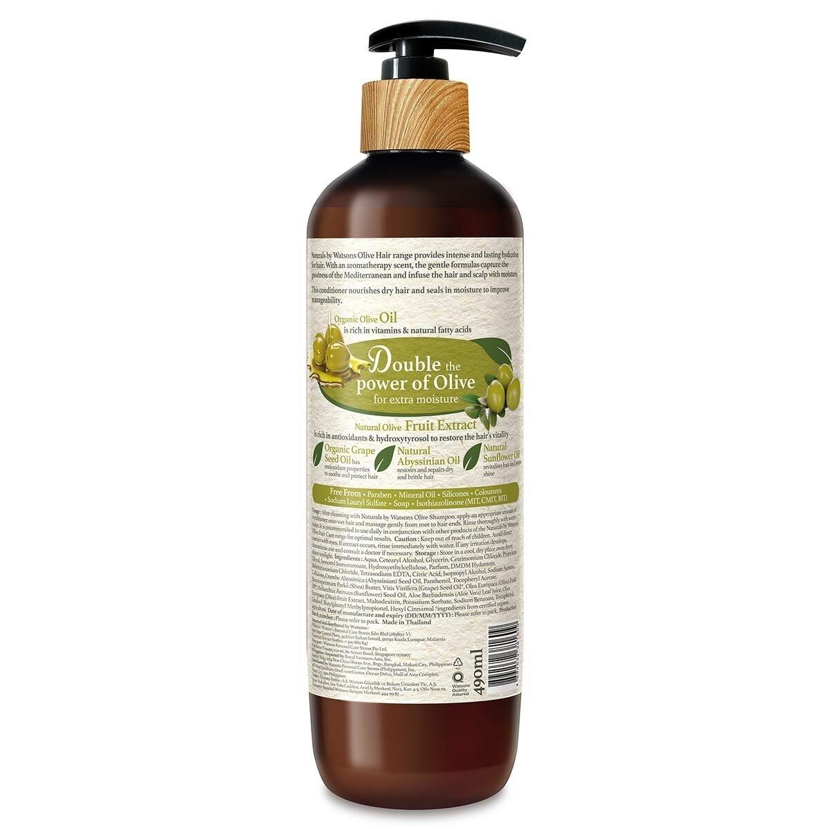 Olive Saç Kremi 490 ml