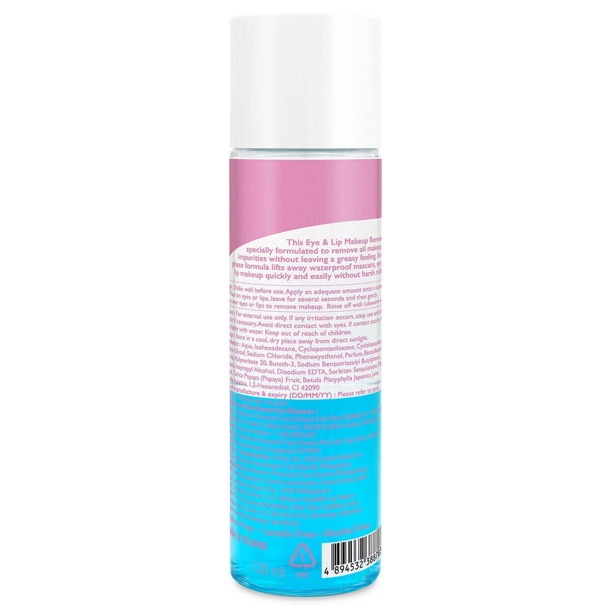 Eye and Lip Makeup Remover 120 ml