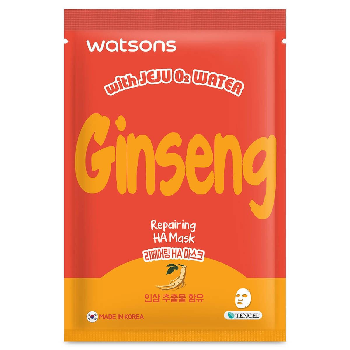 Repairing Ha Tencel Mask With Ginseng 1S