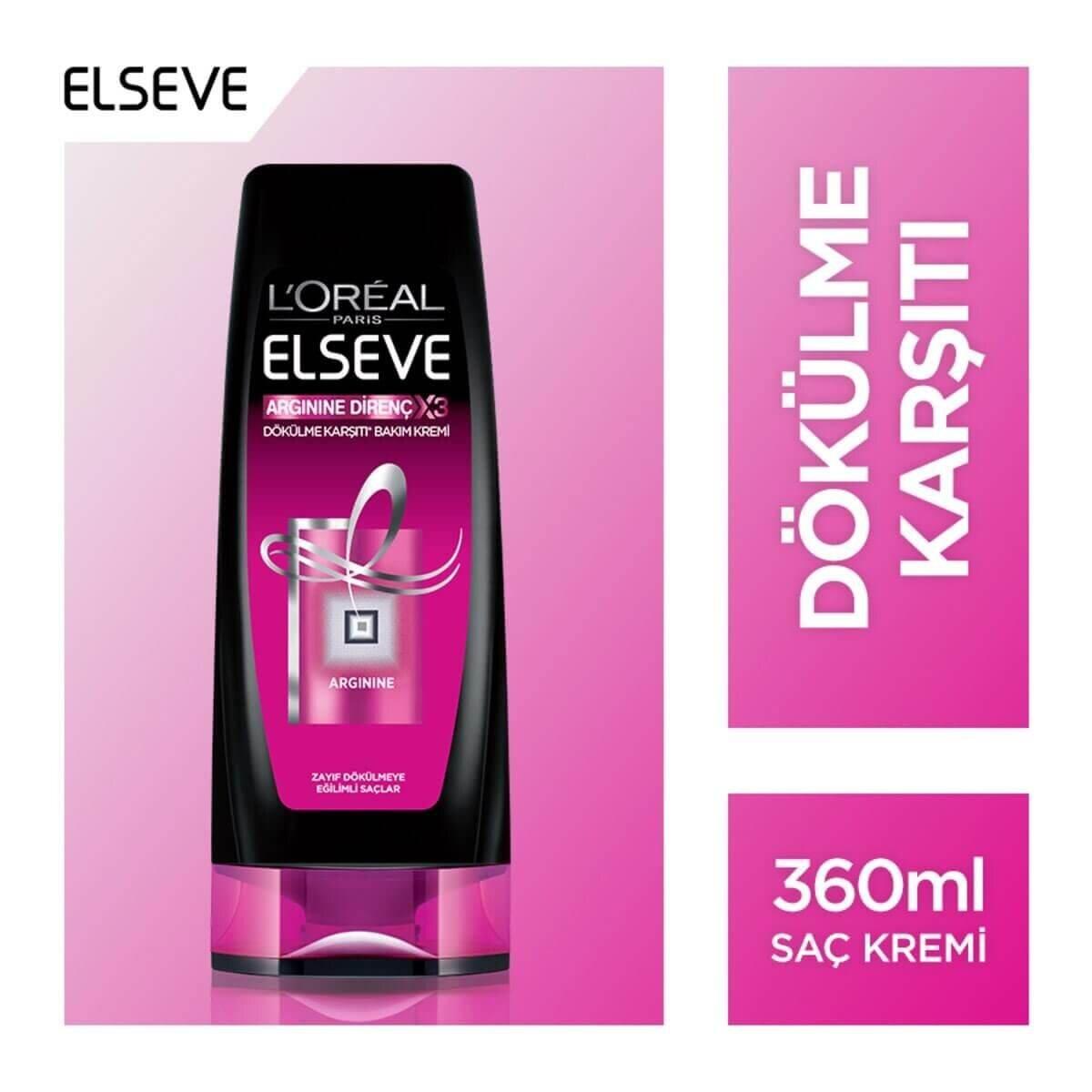 Arginine Direnç Saç Kremi 360 ml