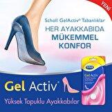 Gel Activ Tabanlık Yüksek Topuklu Ayakkabı