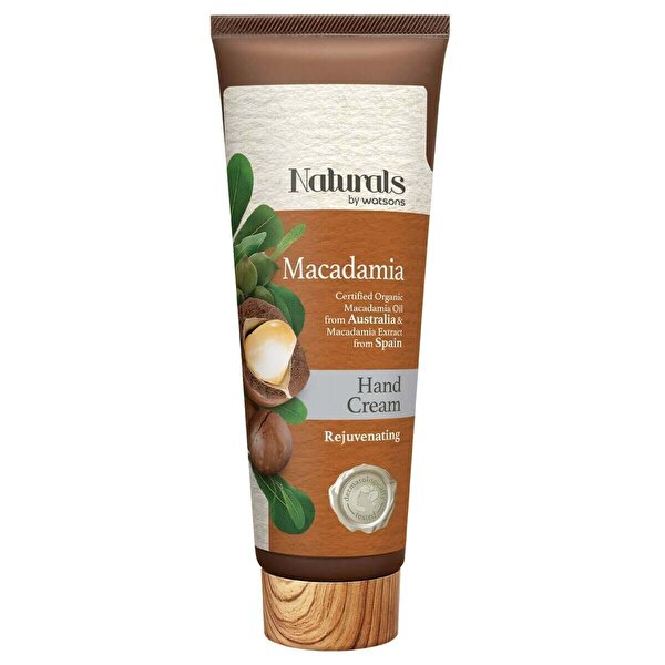 Macadamia El Kremi 60 ml